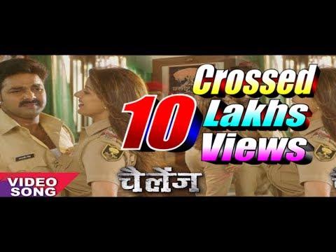 HATA AE HASEENA - Pawan Singh & Honey Bee - हटs ए हसीना - Challenge Movie Song 2017 - Bhojpuri Video
