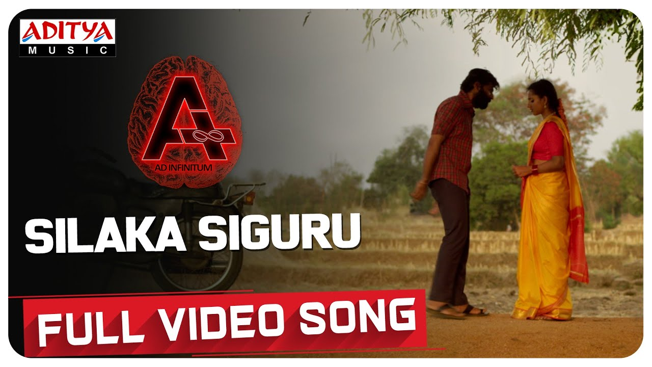#SilakaSiguru Full Video | Movie A | Nithin Prasanna, Preethi Asrani | Ugandhar Muni |Vijay Kurakula