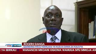 Mapambano dhidi ya dawa za kulevya nchini yaongezewa nguvu