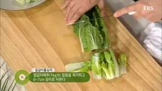 최고의 요리 비결 - 정미경의 얼갈이물김치와 부추김치_#001