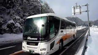 大雪でR-54 迂回中 日の丸自動車米子発広島行 メリーバード
