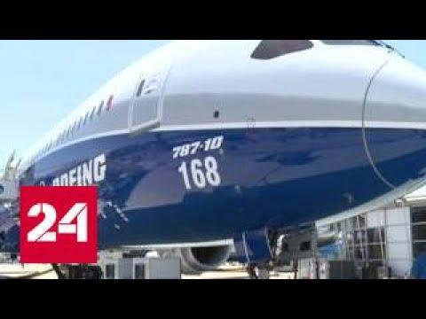 Чем российские авиастроители удивили Ле-Бурже
