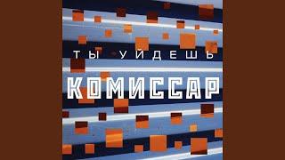 Download Голубоглазая Mp3 and Videos
