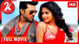 Naayak | Tamil Dubbed Full Movie  | Ram Charan | Amala Pau | Kajal Aggarwal |  Brahmana
