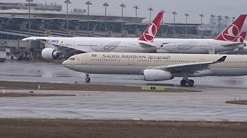 Istanbul Atatürk Airport (İstanbul Atatürk Havalimanı) - (2017-02-05)