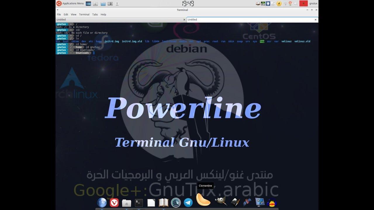powerline:install and activate it in gnu/linux تثبيته و تفعيله على طرفية