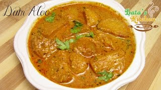 Dum Aloo Recipe - Indian Vegetarian Recipe Video in Hindi with English Subtitles - Lata's Kitchen