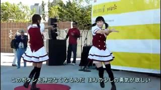 速報版2です。 J-Pop Summit Festival 2011のDANCEROID動画を集めてみま...