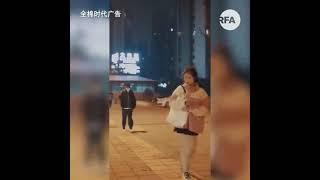 Реклама китайского средства для снятия макияжа