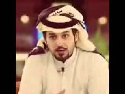 شعر من شاعر سعودي كلمات روعه Youtube
