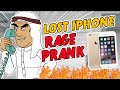 Saudi Lost Iphone Rage Prank - Ownage Pranks video
