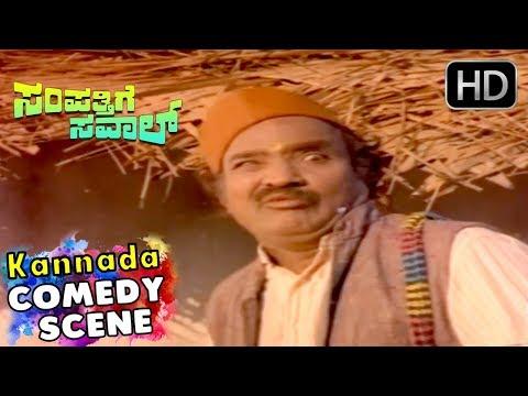 Balakrishna And Joker Shyam - Comedy Scenes | Sampathige Saval - Kannada Movie | Scene 06