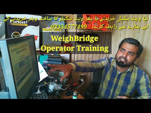Weighbridge Operator Training Compleat Video by Care International Scale
