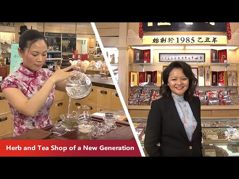 Wing Hop Fung: Revamping A Traditional Herb Shop For A New Generation | Reach Further