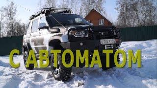 видео КАСКО на УАЗ Хантер (UAZ Hunter)