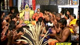 Engae Oduthu From Vilakku Poojai by Veeramanidasan