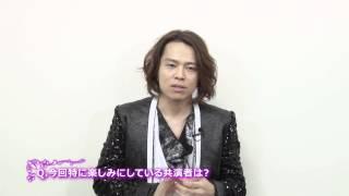 『Golden Songs』出演 中川晃教さんよりコメントが届きました! 梅田芸...