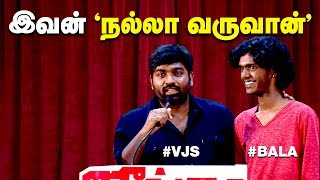 Vijay Sethupathy Funny and Entertainment Speech