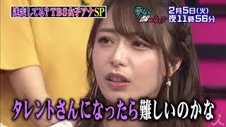 2月5日(火) よる11時56分 『有田哲平の夢なら醒めないで』 ◇番組公式HP ...