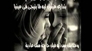 SlOw ArAbiC RoMaNtIc SoNg.wmv