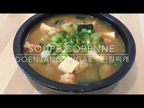 recette---soupe-coréenne---doenjang-jjigae---된장찌개---heylittlejean