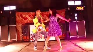 vlc record 2017 11 21 00h48m09s Aaj Hai Yaar Mere Ki Shadi   Haryanvi New Super Hit DJ Masti Song 20