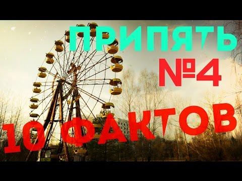 Чернобыль Зона Отчуждения ( Анонс 8 серия ) (1 2 3 4 5 6 7 8 серия)