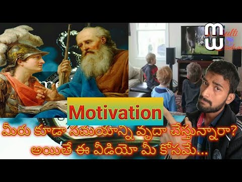 How to utilise Time in our life || Best motive words of Socrates|| Multi wisdom