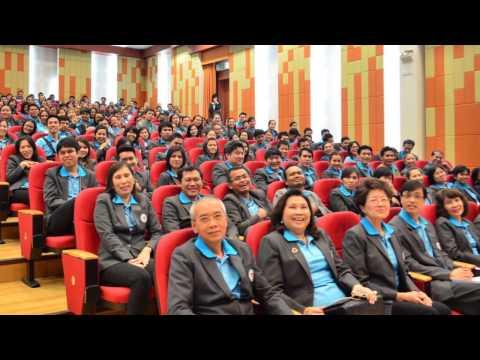 Presentation 4 กลยุทธ์ 16 จุดเน้น SBAC นนทบุรี