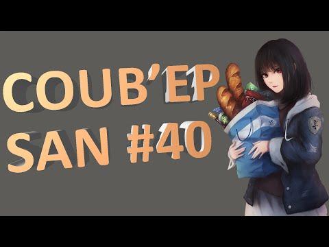 СOUB'EP SAN #40   Anime Amv / Gif / Music / аниме / Coub / BEST COUB /