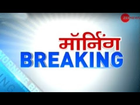 Morning Breaking: Watch detailed news stories of today, Jan 3rd, 2019