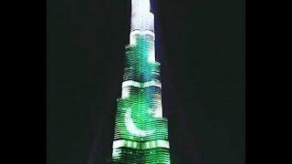 Pakistani Celebrating Independence Day In Dubai | 2016