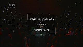 T-SQUARE - Twilight In Upper West 2019.03.07 (목) 밤 11시40분 T-SQU...