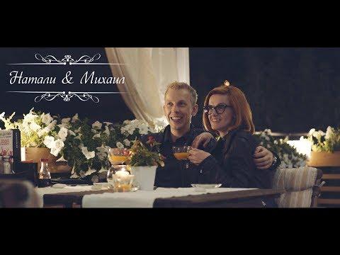 Lovestory Михаил & Натали