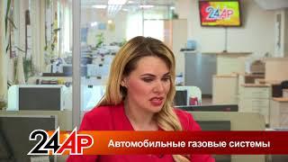 """""""Газовое оборудование 2018"""""""