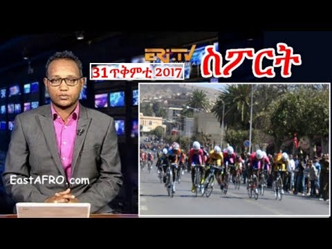 Eritrean ERi-TV Sports News (October 31, 2017) | Eritrea