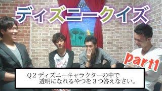 マジシャンSHUNによる番組 SHUN'sTV NO.71 ディズニー年パス持ち 9年目...