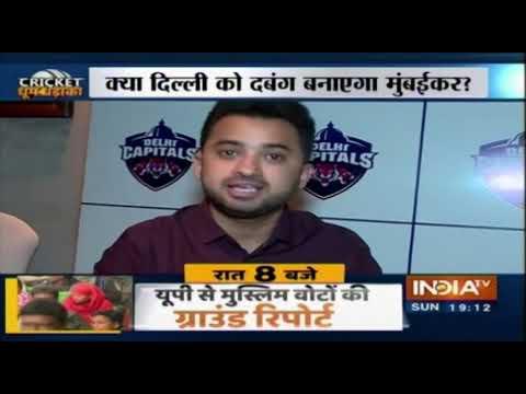 IPL 2019, MI vs DC: Rohit Sharma's Mumbai Indians aim for a winning start against a rejigged Delhi
