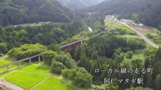 阿仁マタギ駅ではなく、比立内駅でしたm(__)m 女房の実家が秋田なので20...