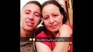 اغنية مغربية 2019سمحيلي يا الوليدة روعة