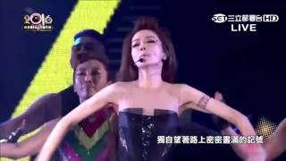 【720P超清】2016台北最High新年城跨年晚會 20151231「謝金燕」表演