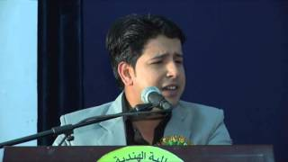Urdu Community of Kuwait / Mushaira 2014 / Part 3