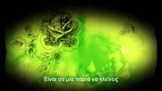 Meglio stasera (greek subs)