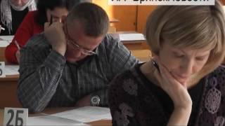 В Новозыбкове 7 февраля прошел ЕГЭ для родителей