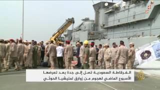 استقبال حاشد للفرقاطة السعودية في ميناء جدة