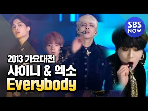 SBS [2013가요대전] - 샤이니(SHINee) 'Everybody+Dream Girl' Travel Video