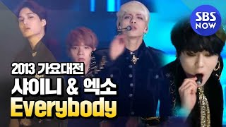 SBS [2013가요대전] - 샤이니(SHINee)