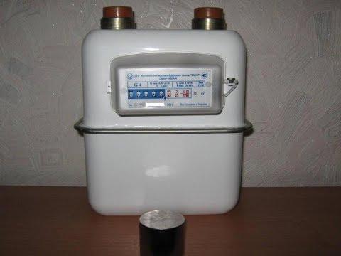 30Х10 неодимовый магнит для счетчика газа, Gallus 2000 G1,6, G2,5, G4 («Actaris») • РЛ-4