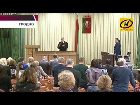 Суд огласил приговор по резонансному делу гродненского инженера проектной организации