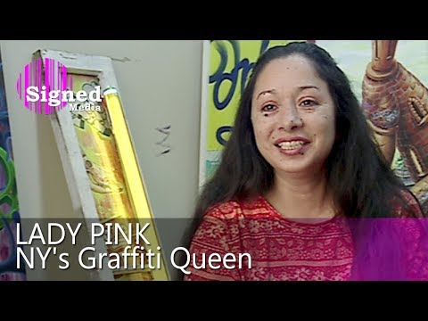 Lady Pink - about the 5Pointz Aerosol Art Center in New York (2009)
